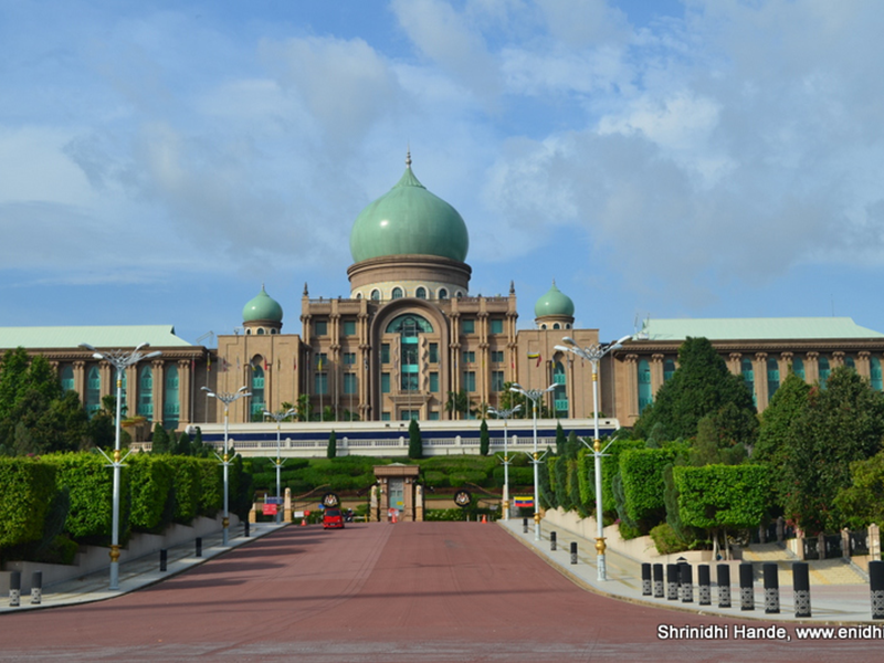 Putrajaya Government Office - 20km